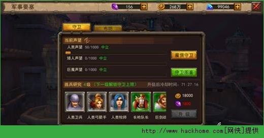 暗黑之门iOS版下载,暗黑之门手游官网iOS版 v1.0 网侠苹果游戏站