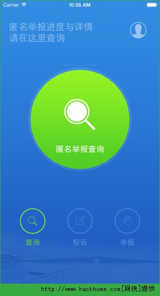 手机匿名聊天软件下载