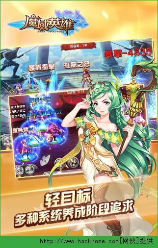 魔域英雄手游官网ios版图2: