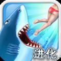 饥饿鲨进化太空鲨版内购破解版 v4.5.2.0