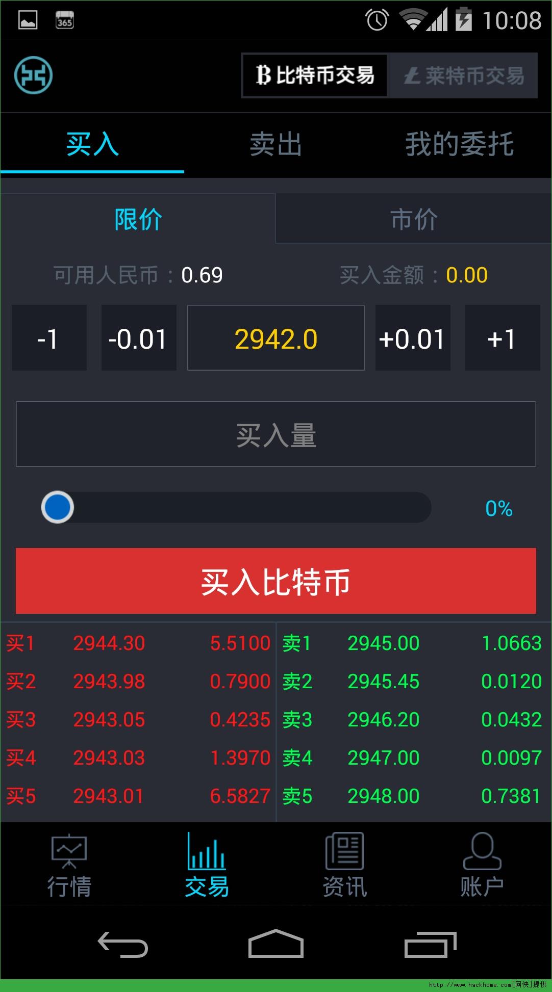 火币网快钱包官网app图1: