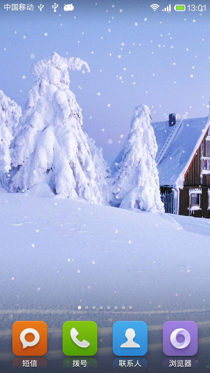 雪景动态壁纸app下载,雪景动态壁纸安卓手机版app