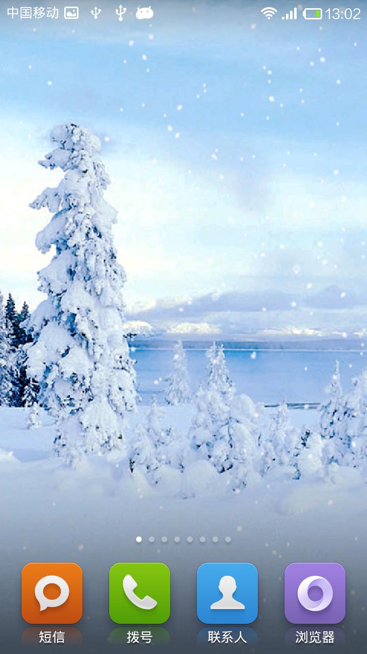 雪景动态壁纸安卓手机版app v1.0.