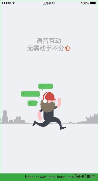 阿甘跑步苹果手机版app图3: