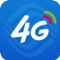 4G管家app