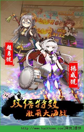 少女舰队手游官网iOS版图2: