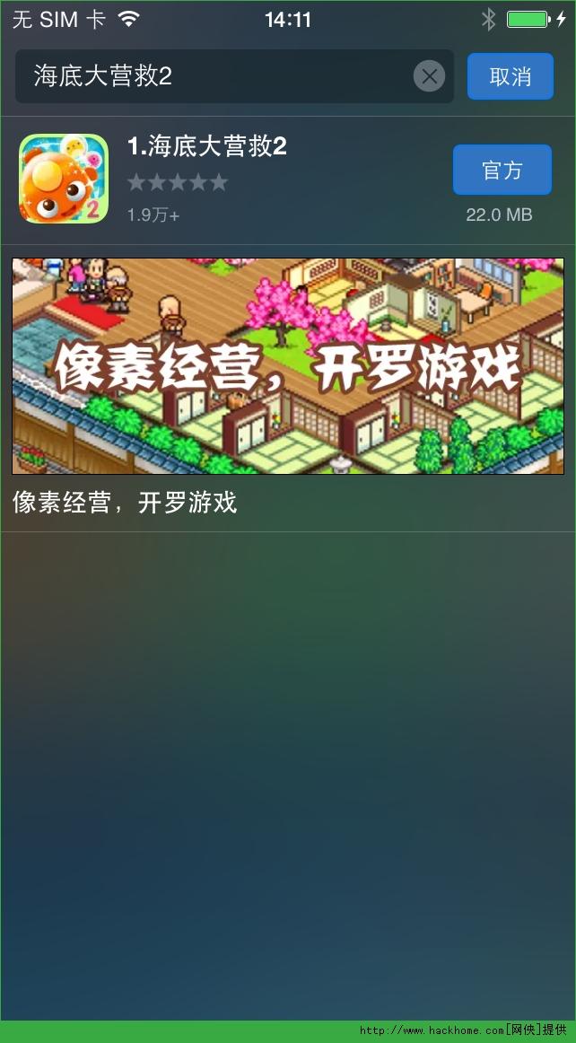苹果移植手游推荐_ios移植手机游戏