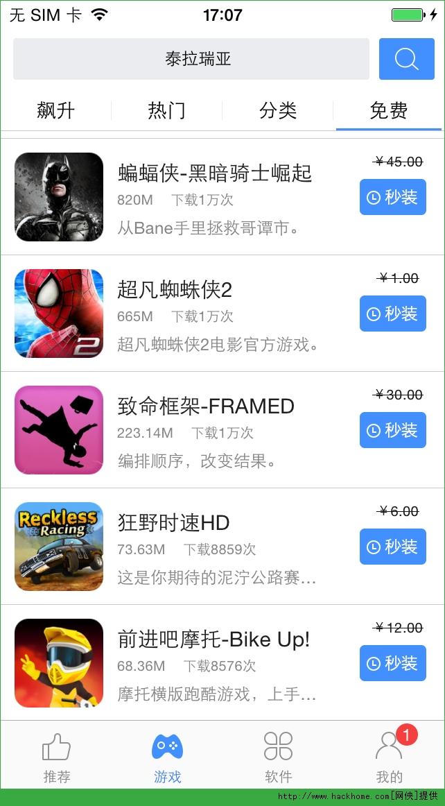 苹果竞速游戏下载_苹果赛车游戏排行榜