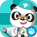 动物医院ios已付费免费版 v1.6