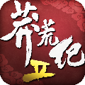莽荒纪2.0时代手机游戏安卓版 v2.10