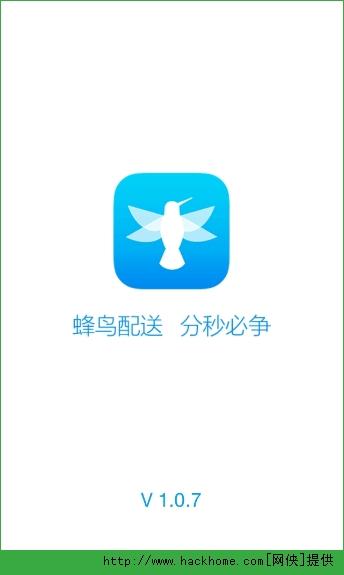 首页手机软件软件教程→蜂鸟配送客服电话是?苹果4s手机的手电筒怎么打开图片