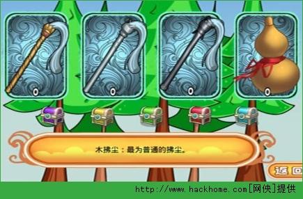 无敌小道士,一款q版的跑酷游戏,蠢萌无比,长相奇特的小道士.