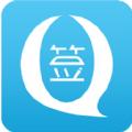 支付通签约宝官网app v2.1.5
