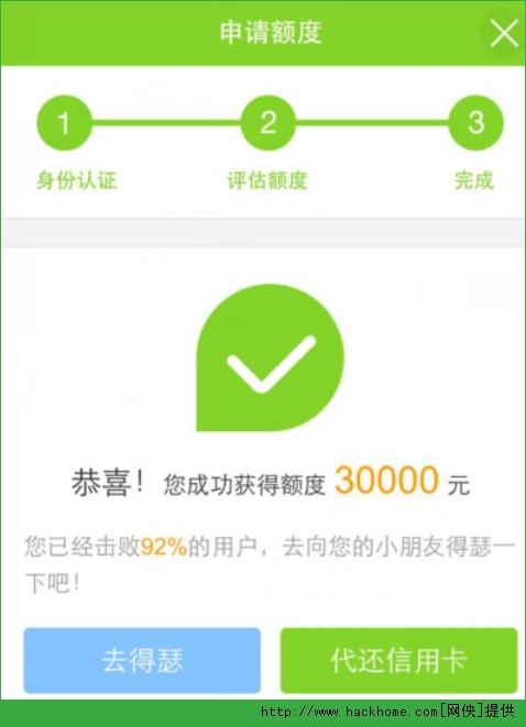 乐高图纸app