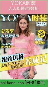 热杂志app安卓手机版图1: