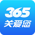 365老人桌面安卓版app v2.0.0
