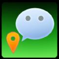 伪装微信地理位置安卓版app v7.9.3
