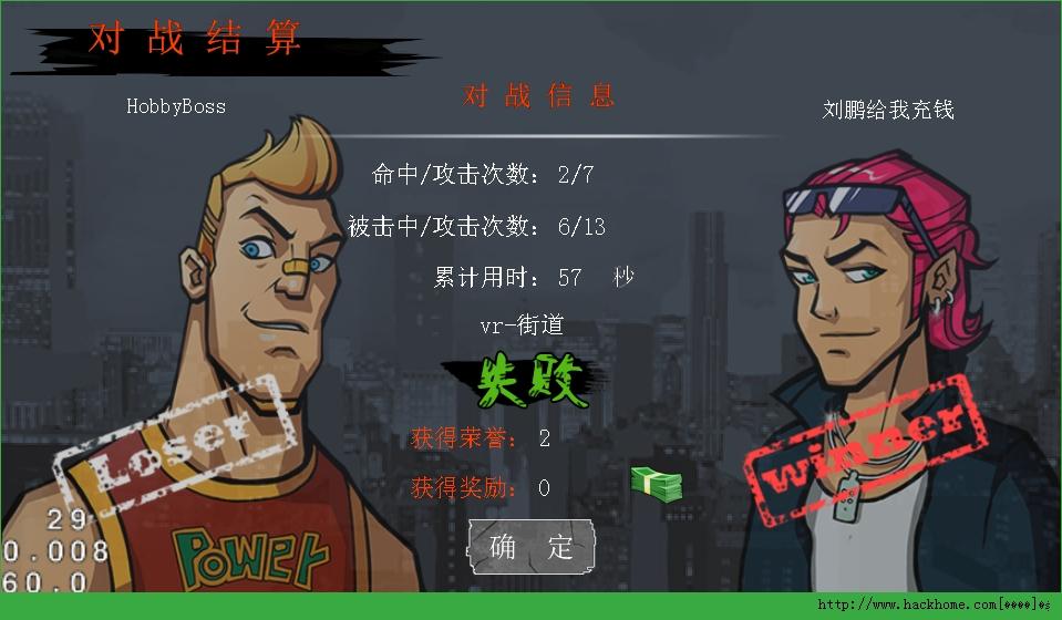 秒杀行动官网IOS版图2: