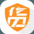 易货嘀货主版下载APP官网下载 v1.3.3
