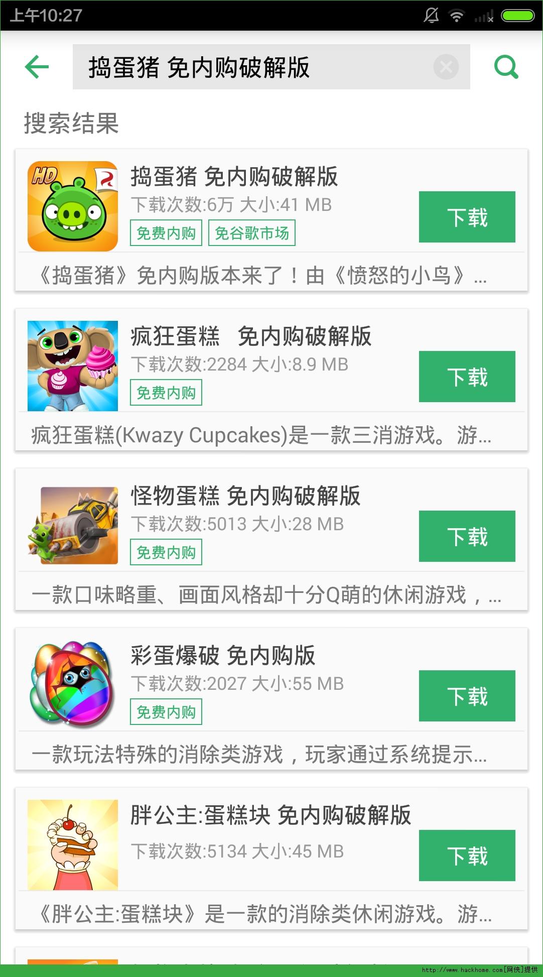精东无限破解版永久下载 京东app在限观看版下载
