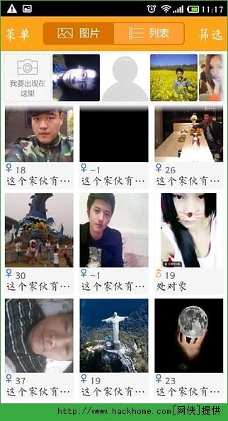 美国爱爱综合网址_爱爱手机版app v1.24