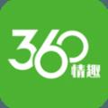 360情趣官网