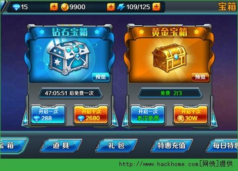 丛林枪战游戏ios官网苹果版图2: