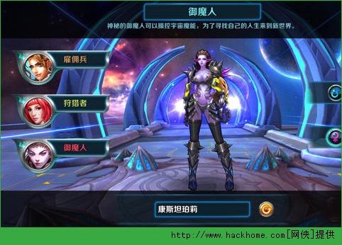 丛林枪战游戏ios官网苹果版图4: