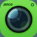 POCO相机下载安装 v3.0.5