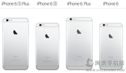 苹果6S和6S Plus和苹果6和6 Plus有什么区别 苹果6s和苹果6配置参数