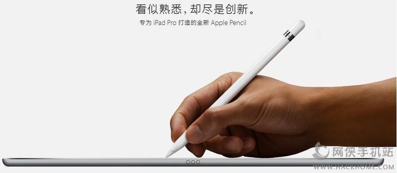 苹果笔Apple Pencil功能使用全面教程[多图]图片1