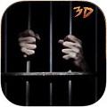 越狱3D手机游戏