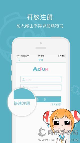 acfun手机客户端IOS版(弹幕视频网)图2: