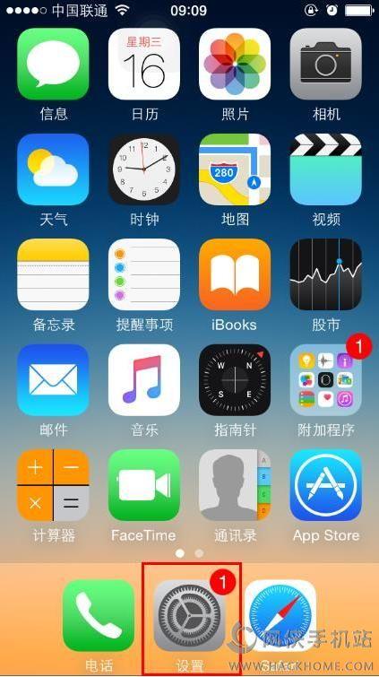 蘋果手機安裝不了軟件怎麼辦 iphone安裝失敗原因和解決方法[多圖]圖片3