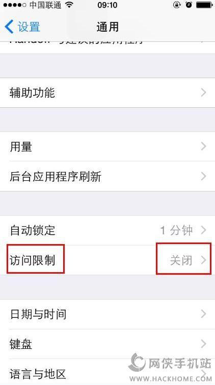 蘋果手機安裝不了軟件怎麼辦 iphone安裝失敗原因和解決方法[多圖]圖片5