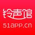 51铃声馆app