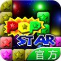 消灭星星4.3.7