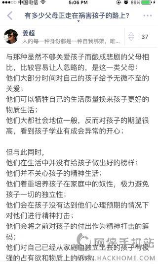 IOS9苹方字体下载图2: