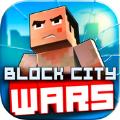 像素城市战争IOS