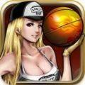 决战篮球2015版