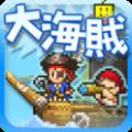 大海贼冒险岛无限奖牌破解版 v1.3.1