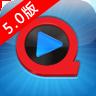 快播安卓5.0官方版(手机快播放器) v5.0