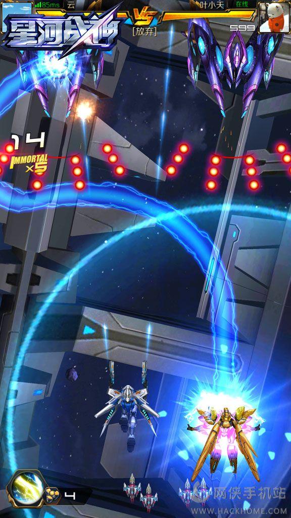 星河战神腾讯游戏官方正版下载图2: