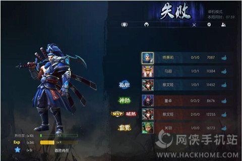梦三国手游ios苹果版图2: