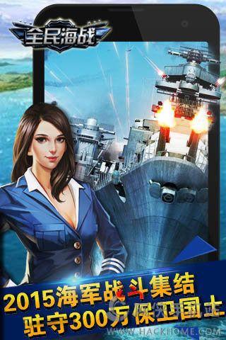 ios版二战题材手机游戏下载