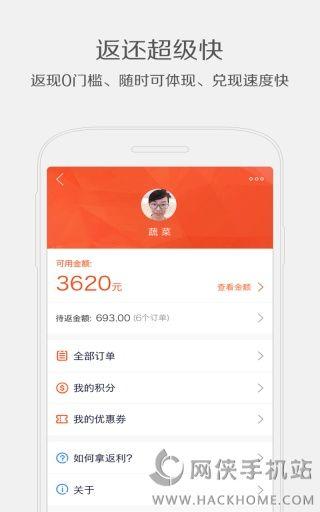 百度VIP安卓手机版app图3: