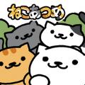 猫咪收集日文版