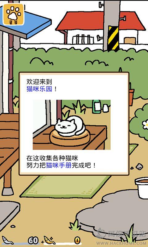 猫咪后院无限金鱼中文汉化破解版图3: