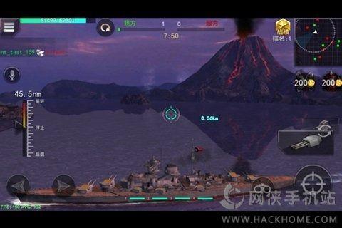 雷霆海战安卓游戏官方网站图4: