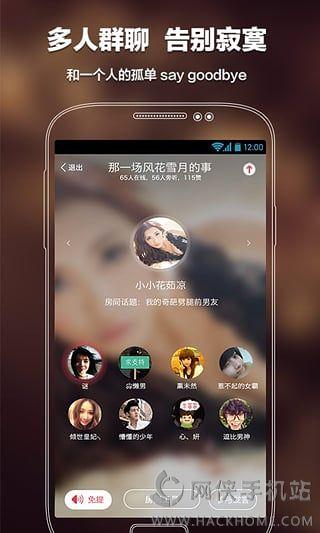 语玩官网pc电脑版图片2_嗨客手机站